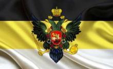 Из жизни Российской империи: а вы знали?